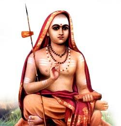 Guru Adi Shankara
