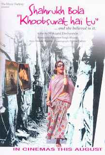 Shahrukh Bola Khoobsurat Hai Tu-2010 bollywood movie wallpapers and information