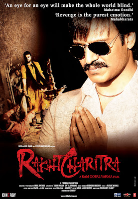 Rakht Charitra - 2 2010 hindi movie free download