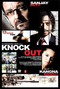 Knock Out (2010) hindi movie download