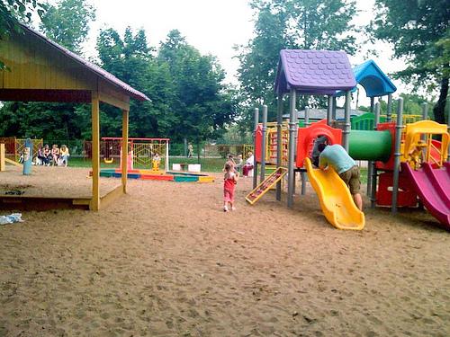Детские праздники Битцевский Парк детский праздник видео смотреть