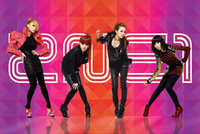 Girl Band  Wanita terpopuler di Korea