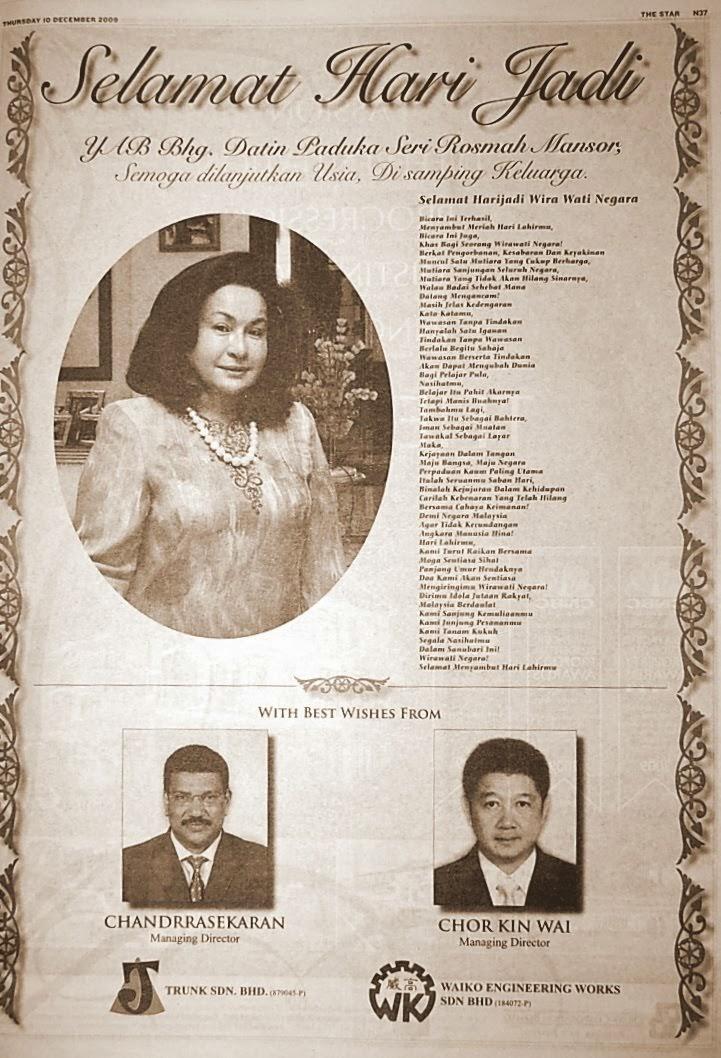 Projek Menjilat Bontot Rosmah!