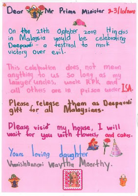 Letter to Prime Minister of malaysia by 6 year old vwaishhnnavi - Malaysiakini