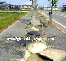 news2global:A magnitude of 6.6 Earthquake strikes Japan