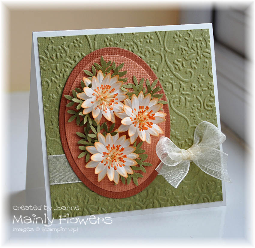 Mainly flowers independent stampin up demonstrator joanne gelnar sunflower pompom flowers mightylinksfo