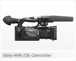Sony HVR Z5E Camcorder