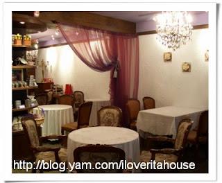 Rita House餐廳