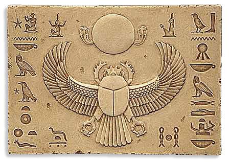 Scarab Beetle - SunEgyptian Symbols Scarab