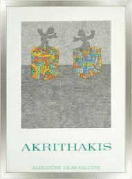 ALEXIS AKRITHAKIS