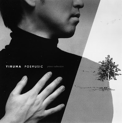 Yiruma - POEMUSIC - The Same Old Story (2005)