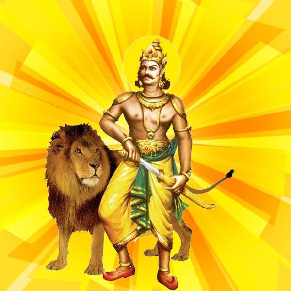Mutharaiyar Image | Slayerics