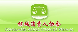 Consumer Association of Penang