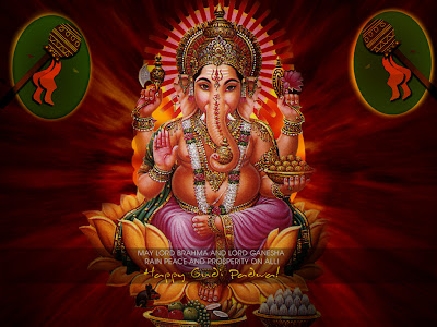 lord ganesh greeting card photos