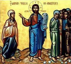 Escena de Cristo junto a la mujer adúltera y sus acusadores