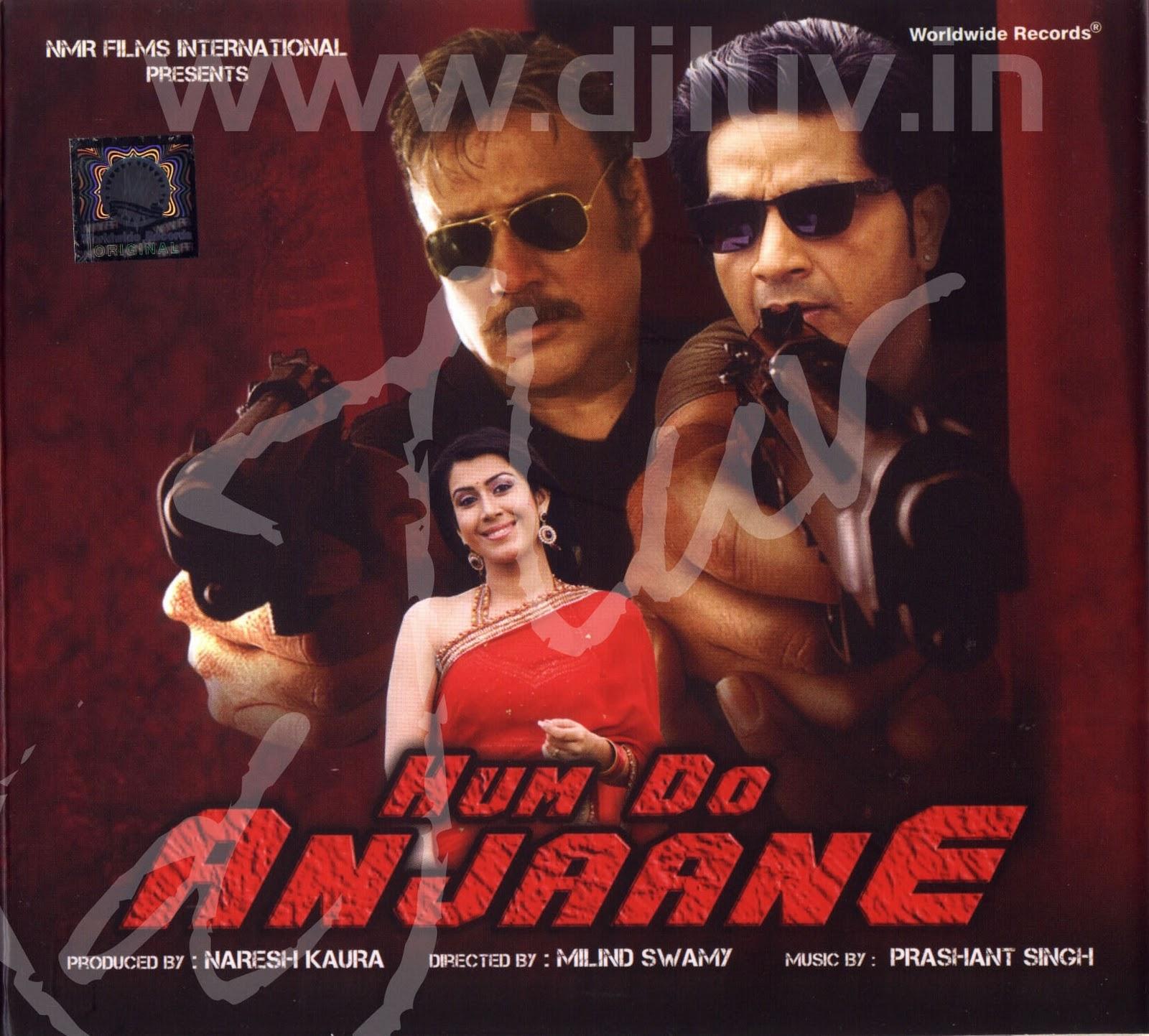 Hum Saath Saath Hain Hindi Movie Mp3 Songs Download