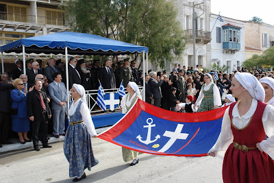 Την Ένωση με τη μητέρα Πατρίδα γιόρτασε σήμερα η Σάμος με μεγάλη παρέλαση