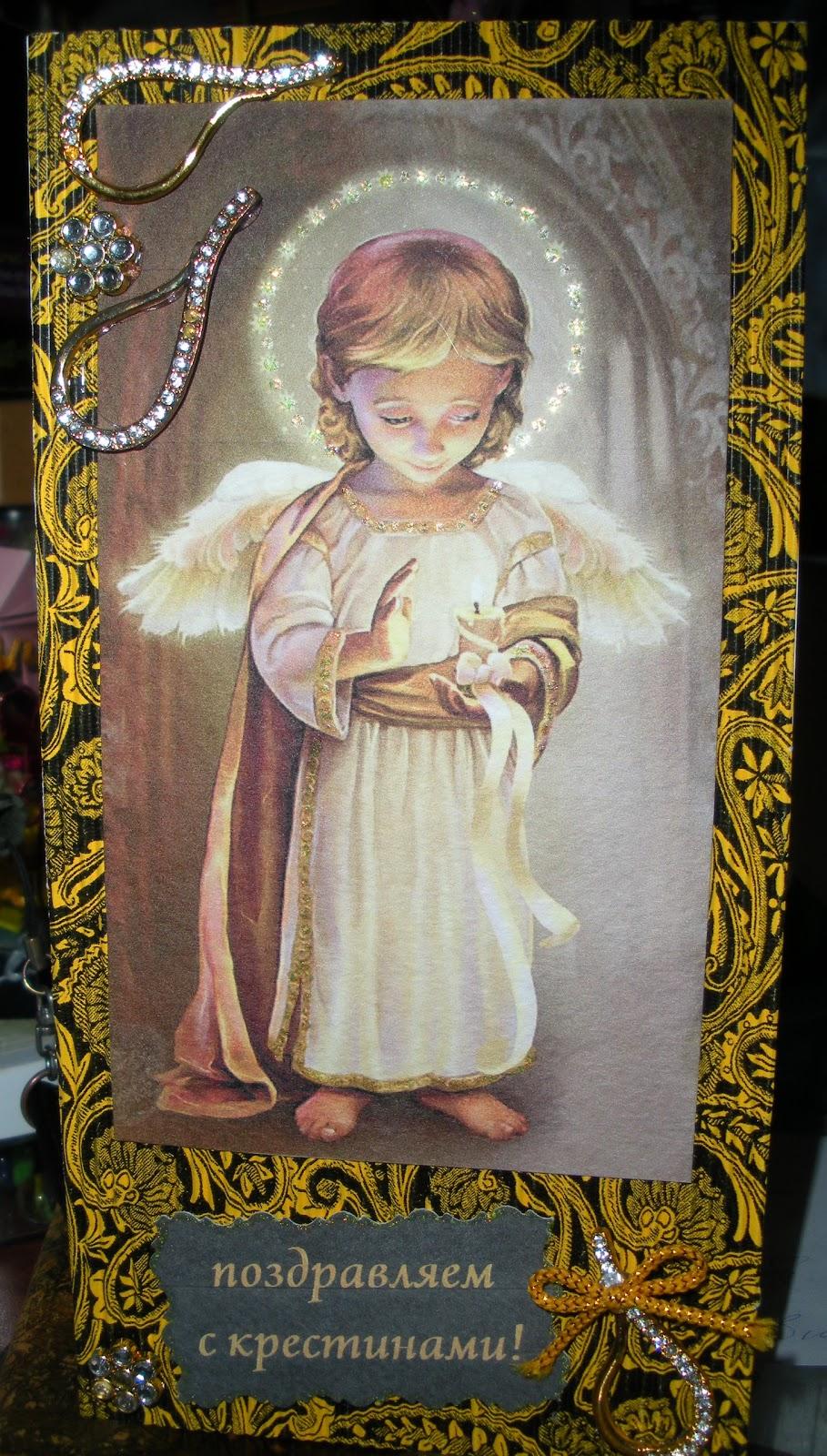 Поздравления с крестинами мальчика от крестного в прозе