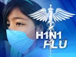 H1N1 Mafia
