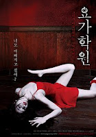 Yoga_School_Poster_Horror_Movie_Korean_Immagine_image_poster