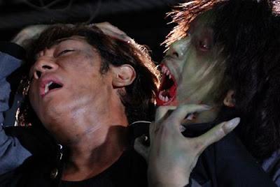 Higanjima_Vampire_Island_Vampiri_Giappone_poster_image_immagine_picture
