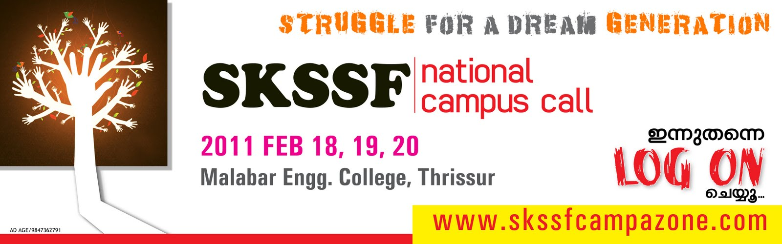SKSSF Campus Wing Trivandrum Zone