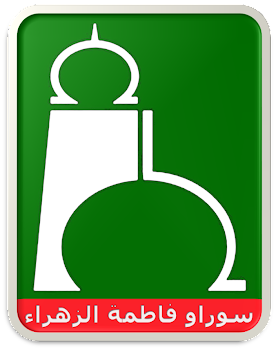 Logo Surau