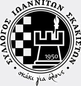 Σύλλογος Ιωαννιτών Σκακιστών
