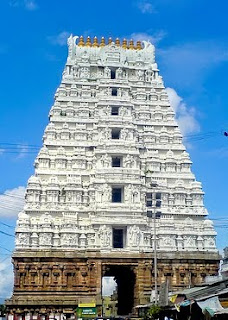 Temple Tower called Gopuram