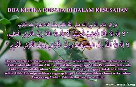 Doa ketika dalam kesusahan
