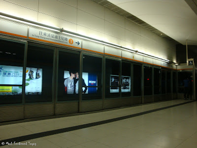 Tung Chung Station Hong Kong Photo 2