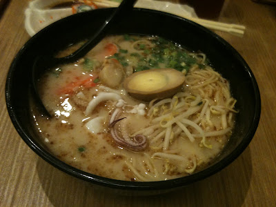 Ajisen Ramen Photo noodles
