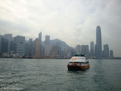 Hong Kong Harbour Photo 3