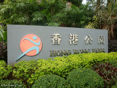 Hong Kong Park Photo 1