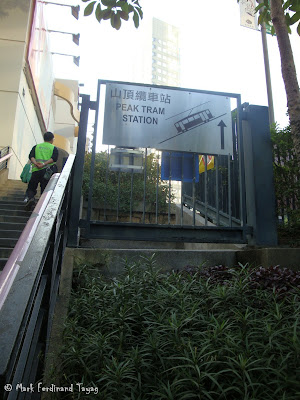 To The Peak Tram Station Photo 1