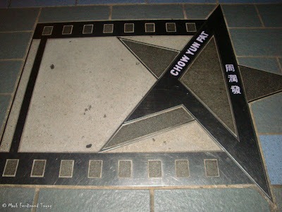 Avenue of Stars Hong Kong Photo 9