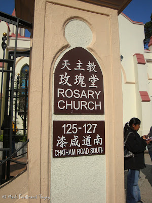 Rosary Church Hong Kong Photo 10