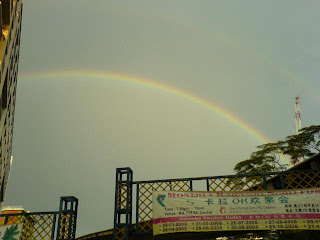 Rainbow in Singapore Picture 2