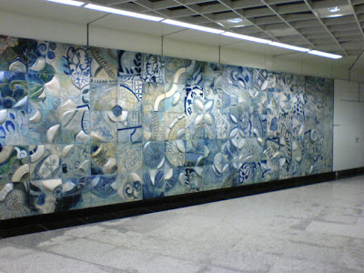 MRT Singapore Art Work 1