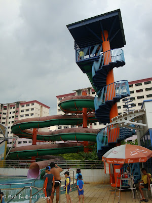 Choa Chu Kang Swimming Pool Picture 6