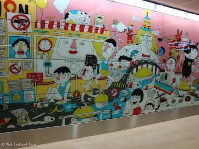Singapore Circle Line MRT Photo 1