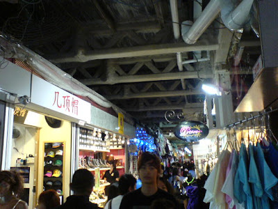 Bugis Street Singapore Photo 3