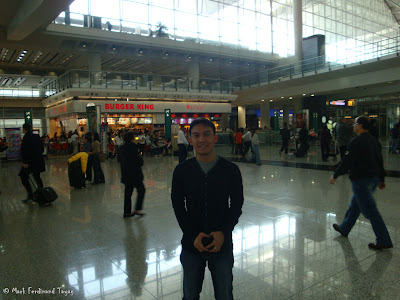 Hong Kong International Airport Photo 11