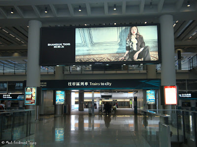 Hong Kong International Airport Photo 5