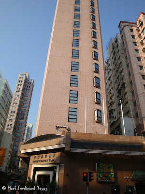 Dorsett Seaview Hotel Hong Kong Photo 1