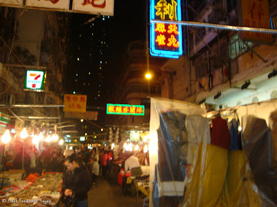 Hong Kong Night Market Photo 9
