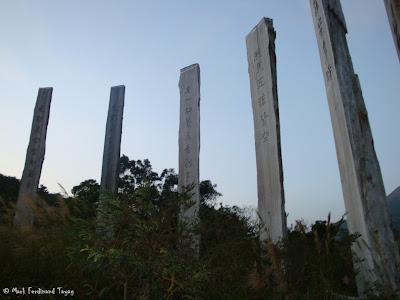 Wisdom Path Ngong Ping Photo 8