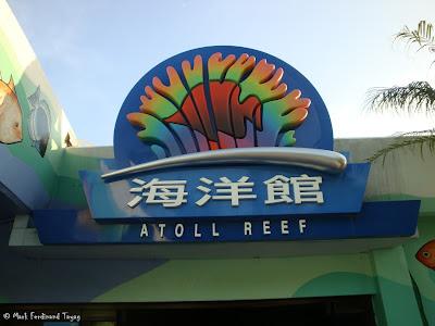 Atoll Reef Ocean Park Hong Kong Photo 3