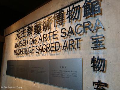 Museum of Sacred Art - Ruins of St. Paul's Macau Photo 1
