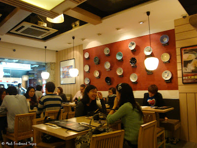 Ajisen Ramen Hong Kong Photo 3
